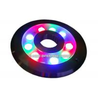 Cheap Color Changing RGB Underwater LED Fountain Lights with Remote Cotrol for sale