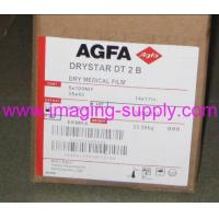 Cheap Agfa DT2B Imaging Film for sale