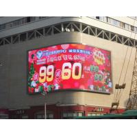 Buy cheap Advertising Smd P10 1/2s Outdoor Full Color led display billboard on the wall from wholesalers