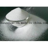 CMC Sodium SGS Carboxymethyl Cellulose Sodium Salt/White Powder/MSDS/Irfc Aisa Manufactures