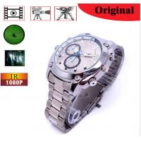 Buy cheap Metal watchband smart watch bluetooth silver color from wholesalers
