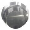 Buy cheap Direct Casting 1100 Grade Aluminum Circle Blanks , Utensils Aluminium Circle from wholesalers