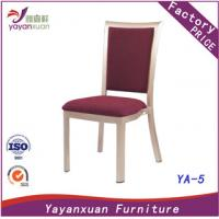 Quality Aluminum Chairs Wholesale Buy From 2765