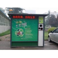 Cheap Park / Plaza Reverse Recycling Vending Machines Electric Power Grid CE Standard for sale