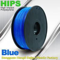 Cheap Recycled  HIPS 3D Printing Filament Materials 1.75mm  /  3.0mm 1.0KG for sale