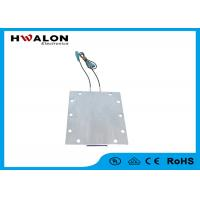Buy cheap Customized Aluminum Housing With Installation Holes Heating Element from wholesalers