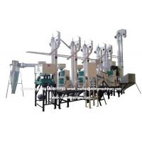Cheap Mini Combined auto rice mill plant rice mill machine price philippines for rice mills for sale