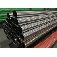 China 316 Polished Stainless Tube Pickled Surface Custom Length For Chemical Industry on sale
