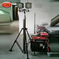 Quality MO-5659 Towable Vehicle Mounted Portable Light Towers wholesale