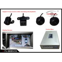 Cheap 360 Degree Bird Around Multi View Camera With Electronic Rolling Shutter for sale
