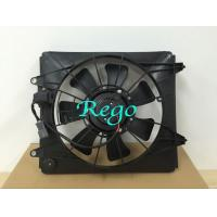 Aftermarket Metal Material Car Radiator A / C Cooling Fans Durable Performance