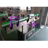Cheap 220V 60HZ Automatic Labeling Machine For Round Bottle 1600×1200×1500mm for sale