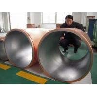 Cheap Diameter 100-800mm Copper Mould Tube For CCM Thick Durable Use In Continuous Casting Machine for sale
