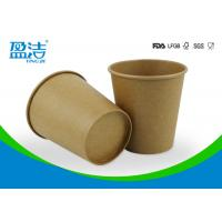 Quality 7oz Brown Kraft Disposable Paper Cups , Smoothful Rim Insulated Drinking Cups wholesale