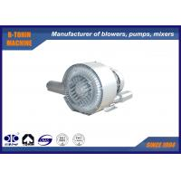 China 4KW Side Channel turbo compressor and Blower for shrimp farming electric air supplier on sale