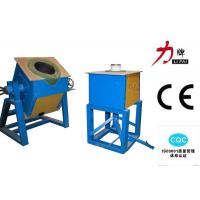 China magnetic energy saver good after-sale service  tilting induction furnace on sale