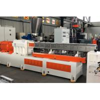 Cheap 75mm Twin Screw Extruder Machine 500 Kg / H Capacity 12 Months Warranty for sale