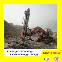 Cheap China Hot Sale Multifunction MGY-100BW Excavator Mounted Micropile hole  drilling rig for sale