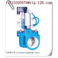 China Air Operated Diaphragm Valves Manufacturer