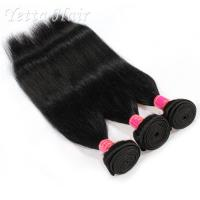 Cheap No chemical  6A Indian  Remy Hair Extensions With Soft and Luster for sale