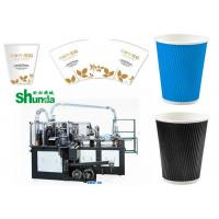 Cheap Green Automatic Paper Cup Machine High Speed 70 - 80 PCS / MIN for sale