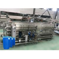 Cheap Eco-Friendly Pasteurizer For Fruit Products Complete Processing Line Low Consumption for sale
