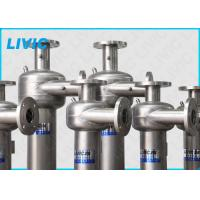 Buy cheap High Output Liquid Solid Filtration , VS Series Liquid Solid Separation 1-40cp from wholesalers
