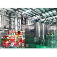 Cheap Professional 380V Fruit Juice Processing Line 1500 T/D Easy Operation for sale