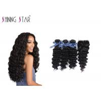 Quality Deep Curly Unprocessed Remy Hair Extensions Weave For Black Woman 350g wholesale