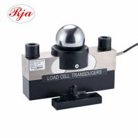 Cheap 30 Ton Double Beam Weighbridge Load Cell For Digital Truck Scales IP67 for sale
