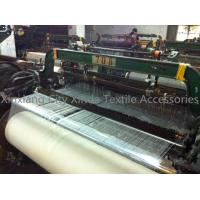 Cheap 1511 loom and 1515 loom part for sale
