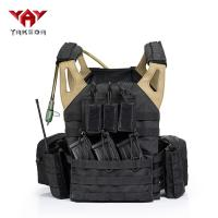 Buy cheap Army Fans Outdoor Vest Cs Game Vest Special Police SWAT Tactical Vest Forces Combat Training Vest from wholesalers