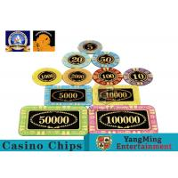 Cheap Personalized High Transmittance Crystal Casino Poker Chips Round Shape For Gambling Club for sale