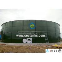 Cheap Glass-Fused-To-Steel Tanks Offer The Strength Of Steel With The Corrosion Resistance Of Glass, Inside And Out for sale