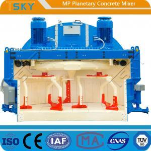 Cheap MP1125/750 Planetary Concrete Mixer for sale