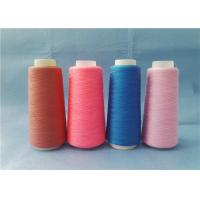 Color - Fastness 40s/2 100% Polyester Cone Dyed Polyester Yarn For Sewing Thread Manufactures