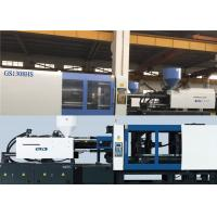 Cheap Durable 1300T Variable Pump Injection Molding Machine Used In Household Appliance for sale