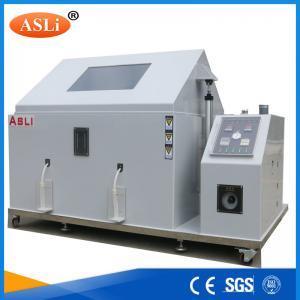 salt air machine
