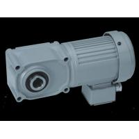 Cheap Foot Mounted Helical Geared Motor for sale