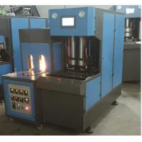 Cheap Double Toggle Clamping Plastic Blow Molding Machine With High Capacity for sale