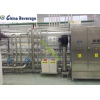 Cheap Commercial Reverse Osmosis Water Treatment System Two Stage High Efficiency for sale