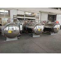 Cheap Industrial Food Sterilizer Autoclave High Temperature Water Bath Customized Voltage for sale
