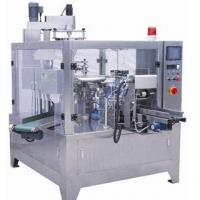 Cheap [MANUFACTURER] stand up pouch filling sealing machine for sale