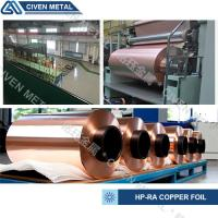 Cheap GB/T2059--2000 High Precision Rolled Copper Foil For Electronic ROHS ISO9001 for sale