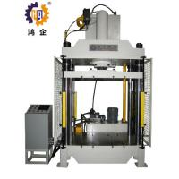 Cheap Precise Structure Four Column Hydraulic Press Machine For Plastic And Metal Sheet 180T for sale