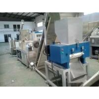 Buy cheap CE ISO9001 High capacity automatic powder berad crumbs making machinery/plant from wholesalers