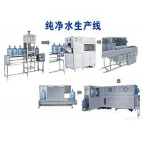 Cheap Complete Drinking Water Production Line With Drinking Water Filling Bottling Machine for sale