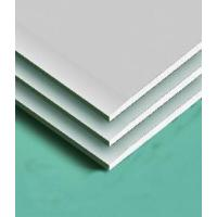 Cheap Paper-Faced Gypsum Board for sale