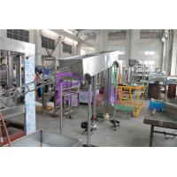 Quality Empty Aluminum Can Filling Line - Beverage Aluminum Can Rinser SUS304 With CE wholesale