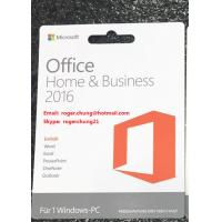 Buy cheap Fast delivery Microsoft Office 2016 Home Business Product Key Cards German from wholesalers
